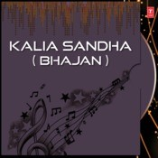 Kalia Sandha Songs