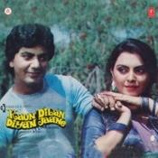 Kaun Dilan Diyan Jaane Songs