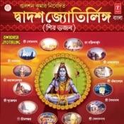Dwadash Jotirling Songs