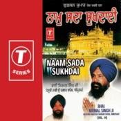 Naam Sada Sukhdaai Songs