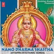 Namo Dharma Shastha Songs