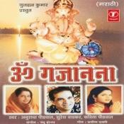 Om Gajanana Songs