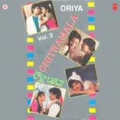 Oriya Chitramala Songs