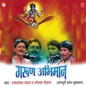 Garun Abhiman Song