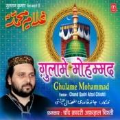 Gulame Mohammad Songs