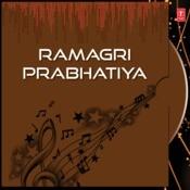 Ramagri Prabhatiya Songs
