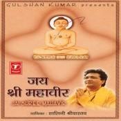Jai Shri Mahavir Songs