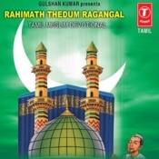 Aazhi Karungkadal MP3 Song Download Rahimath Thedum Ragangal