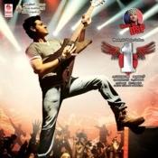 Hello Rock Star Mp3 Song Download Mahesh Babu In No 1 Hello Rock