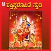 Andadha Chandadha Chamundi Song