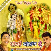 Taali Bajan De Song