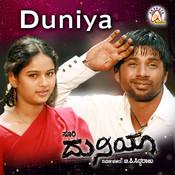 Kariya i love you    duniya    kannada latest movie songs hd.