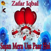 Saajan Mera Us Paar Hai MP3 Song Download- Sajan Mera Uss