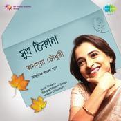 Sukh Thikana Anasua Choudhury Songs