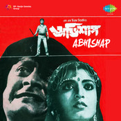 Abhishap Songs