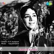 Kesarina Kamala Songs