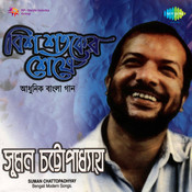 Bis Sathaker Shyeshe Songs