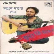 Shunte Ki Chao - Anjan Dutta Songs