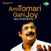 Ami Tomari Gahi Joy - Ajoy Chakraborty Songs