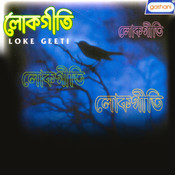 Aha Prem Koyro Na Song