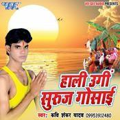 Kalsha Diyariya Laida Song