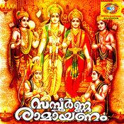 Samboorna Ramayanam Songs