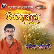 Bhalobese Songs