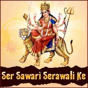 Ser Sawari Serawali Ke Songs