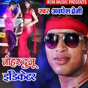 bhojpuri song 2018 ringtone download mp3