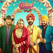 Band Vaaje Jatinder Shah Full Mp3 Song