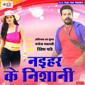 Naihar Ke Nisani Avinash Jha Full Mp3 Song