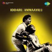 Iddaru Ammaayilu Songs