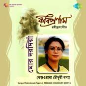 Mor Darodiya - Rezwana Chowdhury Bannya Songs