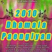 2010 Dhamala Paengiyan Songs