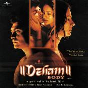 Deham Songs