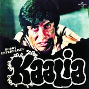 Kaalia Songs