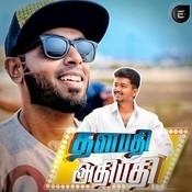 Thalapathy Adhipathi MP3 Song Download- Thalapathy Adhipathi