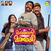 Maarconi Mathaai (Original Motion Picture Soundtrack) Songs