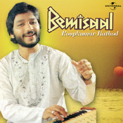 Bemisaal Songs