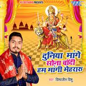 Likhatani Mai Bhiri Pataiya Song
