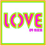 Love 09 Songs