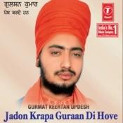 Jadon Krapa Guraan Di Hove (Part-2) Songs