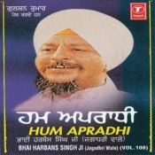 Hum Apradhi Songs