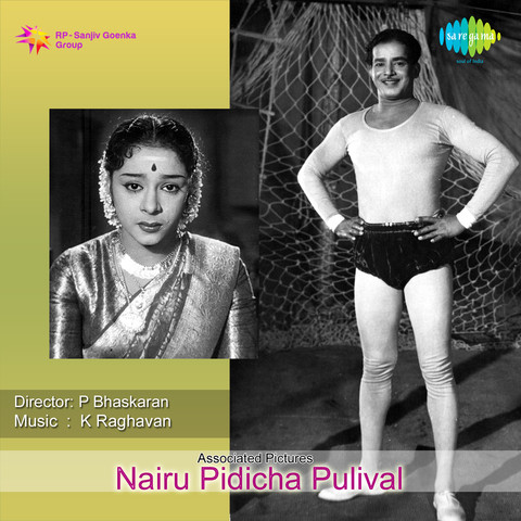 Nairu pidicha pulival songs download nairu pidicha pulival mp3 nairu pidicha pulival songs download nairu pidicha pulival mp3 malayalam songs online free on gaana altavistaventures Image collections
