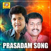 Shabarimala Song