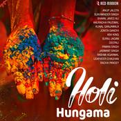 Holi Khelein Kanha Sang Song