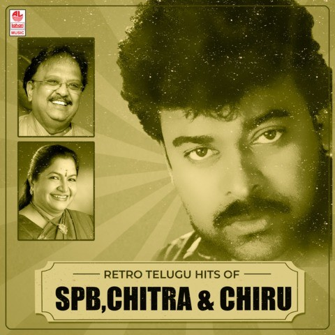 Retro Telugu Hits Of Spb, Chitra & Chiru