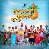 San Narali Punvacha Song