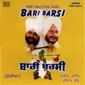 Bari Barsi Songs