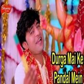 Durga Mai Ke Pandal Mein Song